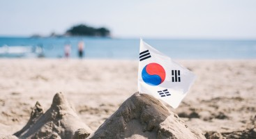 Surfing the 38th Parallel: Saying Goodbye to South Korea