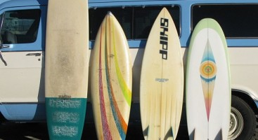 Quiver of the Week: May 18 - 24